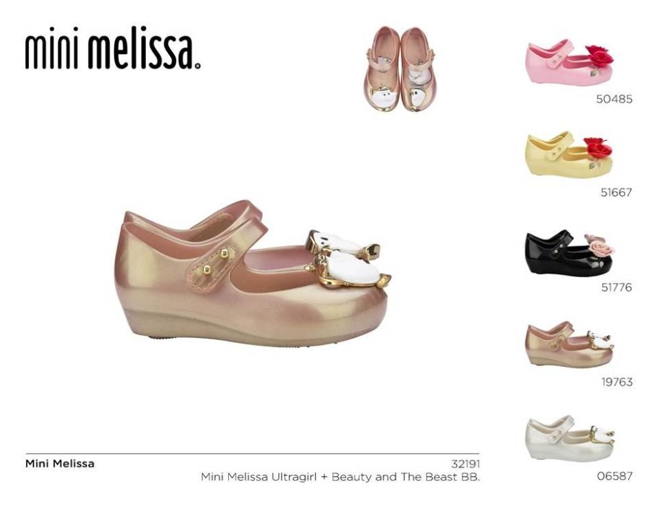 Melissa Flygrl 47 - blog mynameisglenn